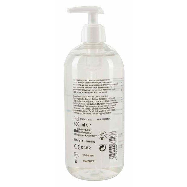 Just Glide Anal 500 ml